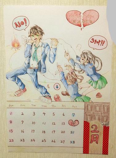 カレンダー絵4.png